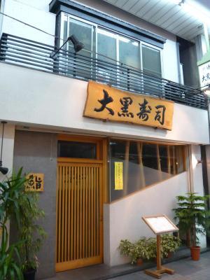 Photo_8_3