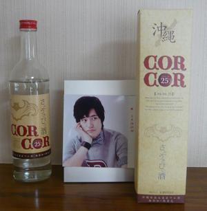 Corcor
