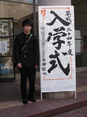 Mizuki_2